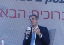 Economy Minister Eli Cohen speaks at the Maariv Business Conference Herzliya, February 26, 2020