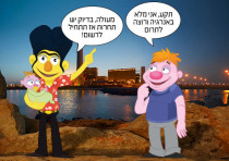 Sheka and Teka, Israel Electric Corporation mascots