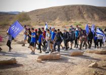 MASA ISRAELI participants at the Khan Be'erot camping area at the Ramon Crater (Makhtesh Ramon).