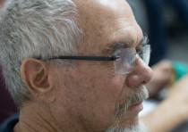 Yaakov Gelfand