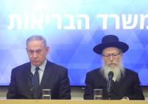 Prime Minister Benjamin Netanyahu and Health Minister Ya'acov Litzman address the nation on the coro