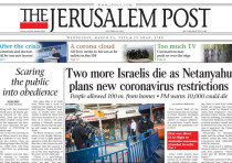 A cover page of the Jerusalem Post