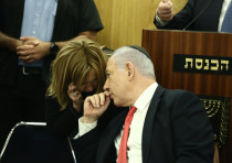 PM Benjamin Netanyahu with parliamentary adviser Rivka Paluch, who tested positive for coronavirus