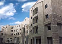 Nursing Home for Anusi Mashhad, Herzliya