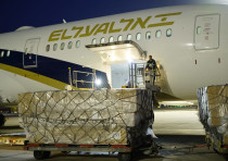 El Al cargo plane arrives from China with medical supplies to help combat the coronavirus outbreak,