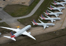 American Airlines passenger planeS parked at Tulsa International Airport in Tulsa, Oklahoma, U.S. Ma