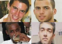 Israelis Hadar Goldin, Oron Shaul, Avera Mengistu and Hisham Al-Sayed being held by Hamas in Gaza