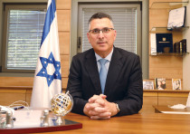 GIDEON SAAR in his Knesset office this week: Leadership is based on advancing your ideology, and the