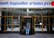 A man enters the main branch of Bank Hapoalim, Israel's biggest bank, in Tel Aviv