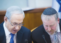PRIME MINISTER Benjamin Netanyahu and Attorney-General Avichai Mandelblit talk at the Prime Minister