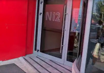 Video screenshot of entrance to N12 studio entrance.