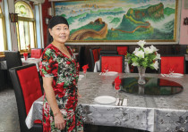 LINDI YUAN, Mandarin: 'There's not just one taste that characterizes Chinese food.'