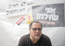 SHAUL MIZRAHI, owner of the Barby Club, protests outside the Prime Minister's Residence in Jerusalem