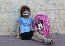 Children are returning to school in Israel amid the coronavirus pandemic. August 24, 2020.