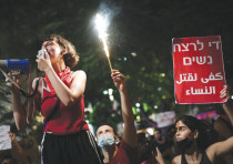 Demonstrators gather in Tel Aviv on Sunday in support of a 16-year-old victim of a gang rape in Eila