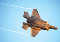 ISRAEL HAS to examine carefully how much the US wants to sell the F35 to the UAE.