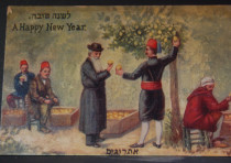 Postcard from world's largest collection of Holy Land postcards at Hebrew University