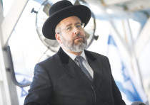 Chief Ashkenazi Rabbi David Lau.
