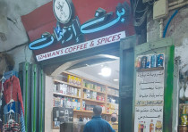 Izhiman's Coffee and Spices
