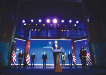 President-elect Joe Biden introduces key foreign policy and national security nominees and appointme