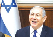Prime Minister Benjamin Netanyahu. Can he work together with his fellow ministers?
