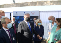 Prime Minister Benjamin Netanyahu at the cornerstone laying ceremony for an emergency hospital at Ic