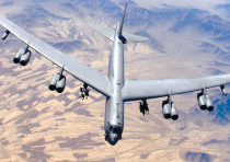 A B-52 Stratofortress, flown by Capt. Will Byers and Maj. Tom Aranda, prepares for refueling