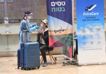 Rapid testing at Ben-Gurion Airport before fight, March 8, 2021.