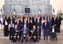 Traditional picture of the new government at the President's Residence in Jerusalem, June 14, 2021.
