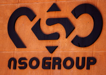 The logo of Israeli cyber firm NSO Group is seen at one of its branches in the Arava Desert, souther