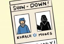Torah | The Jerusalem Post
