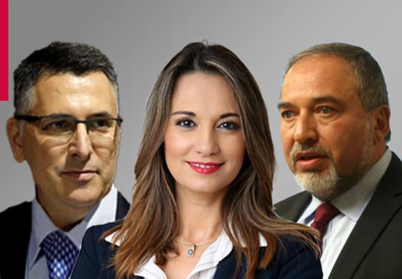 (L-R) Gideon Saar, Yifat Shasha Biton and Avigdor Liberman (Photo credits: Marc Israel Sellem / Yael Orbach)
