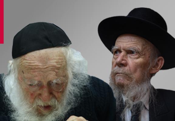 (L-R) Rabbis Chaim Kanievsky & Gershon Edelstein