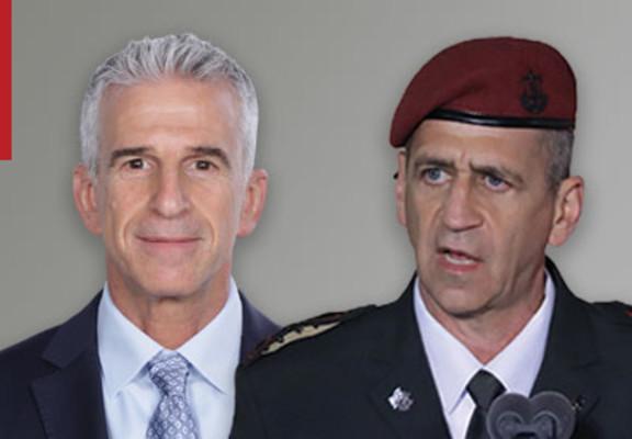 Aviv Kochavi & David Barnea