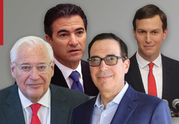 David Friedman, Steve Mnuchin, Jared Kushner & Yossi Cohen