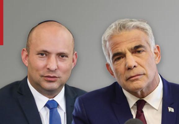 Naftali Bennett & Yair Lapid