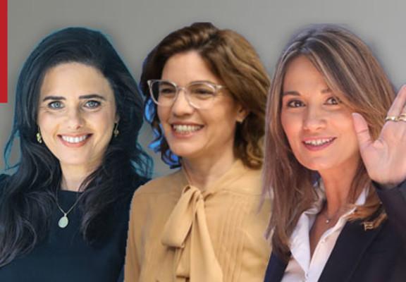 Ayelet Shaked, Yifat Shasha-Biton & Tamar Zandberg