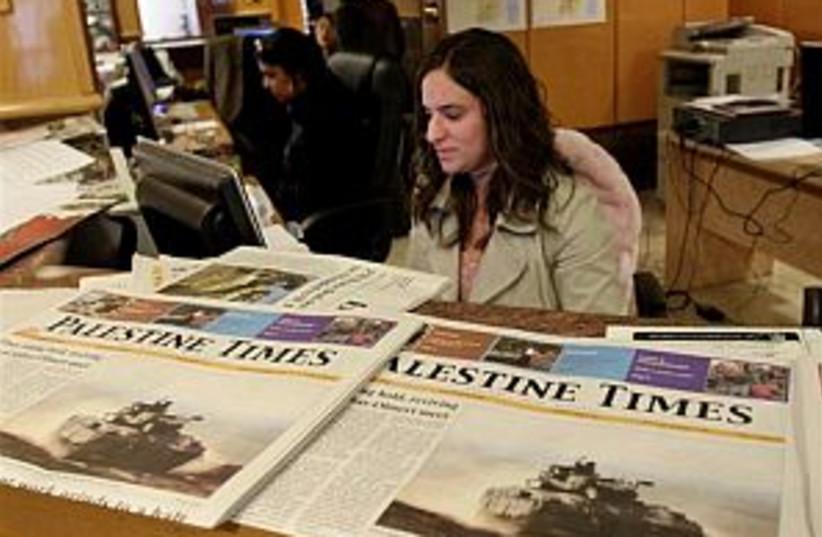 palestine times 298.88 (photo credit: AP)