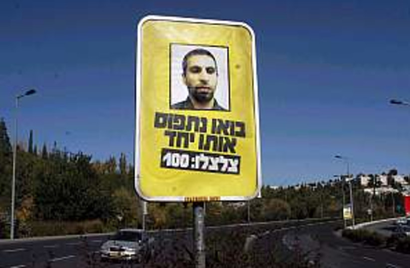 sela billboard 298.88 (photo credit: Ariel Jerozolimski)