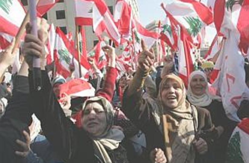 Hizbullah rally 2 298.88 (photo credit: AP)
