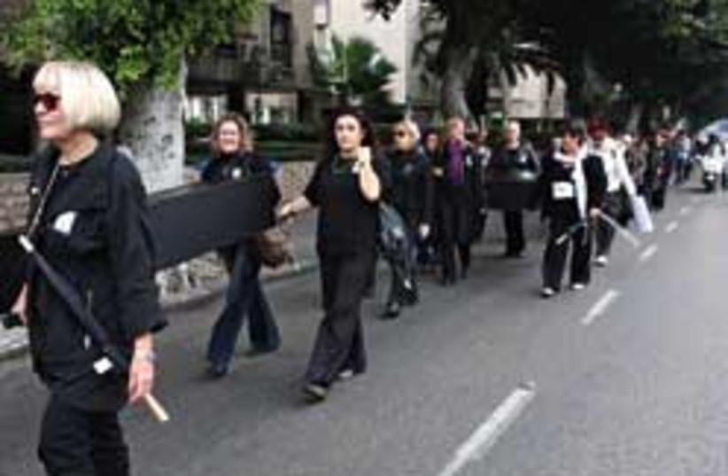 domestic violence protest 248.88 (photo credit: Yael Tzur)