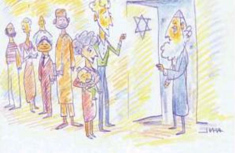Interfaith illustration  (photo credit: )