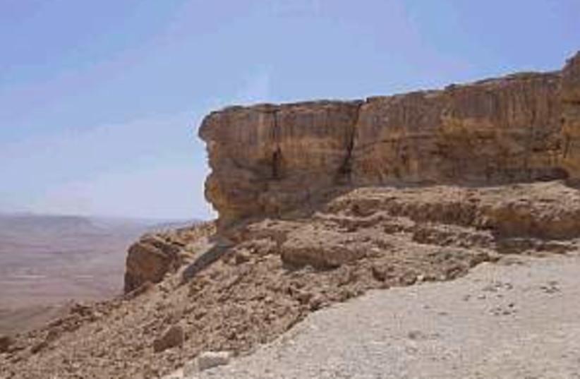 negev rocks 298.88 (photo credit: Courtesy)