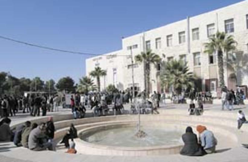 al-quds university 298 (photo credit: )