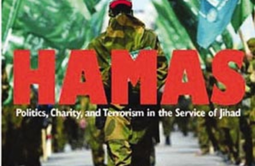 hamas 1 book 88 298 (photo credit: )