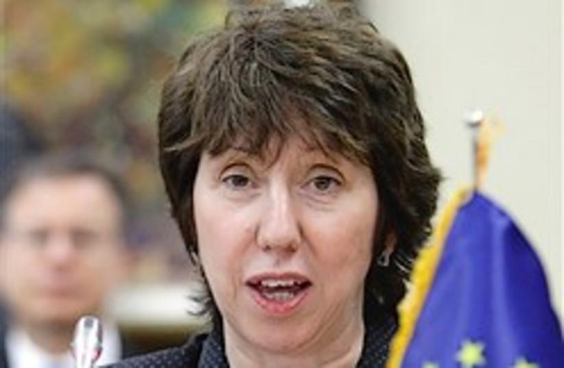 Catherine Ashton 248.88 (photo credit: )
