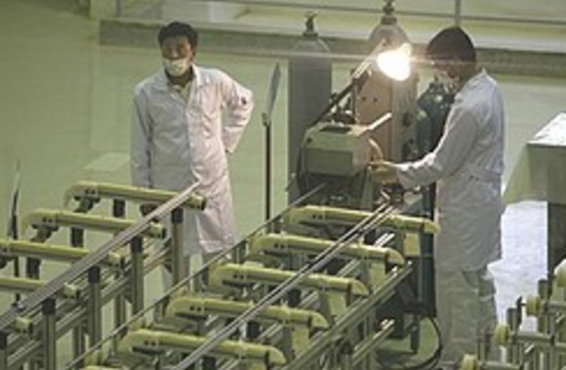 Iranian nuclear technicians 248.88 ap (photo credit: AP [file])