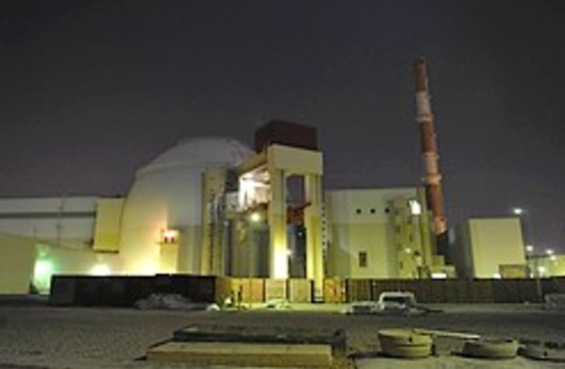 Bushehr 248.88 (photo credit: )