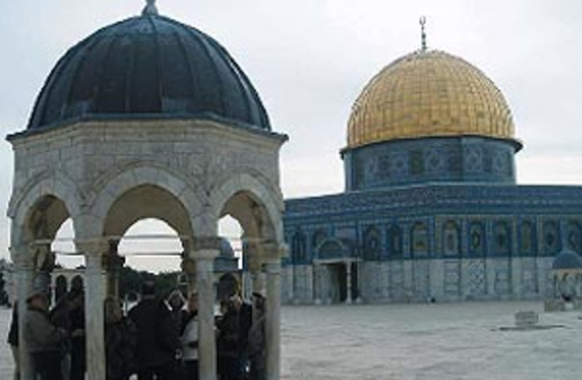 The Temple (photo credit: KSENIA SVETLOVA)