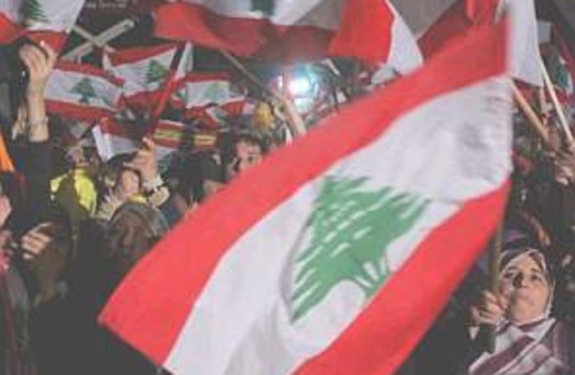 Lebanon protest 298.88 (photo credit: AP)